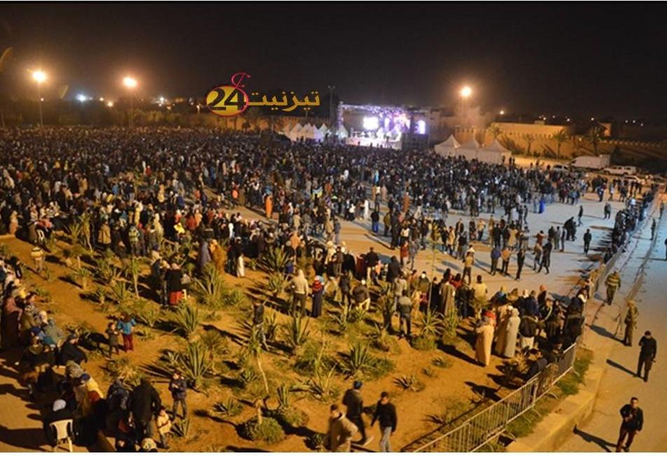 حوالي 9000 الاف متفرج حضروا السهرة الفنية الكبرى لاحتفالات تيزنيت بالسنة الامازيغية الجديدة