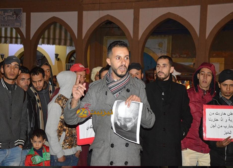 مواطنون بتيزنيت ينددون بتردي الوضع الصحي بالمدينة و غياب امصال داء السعار+صور