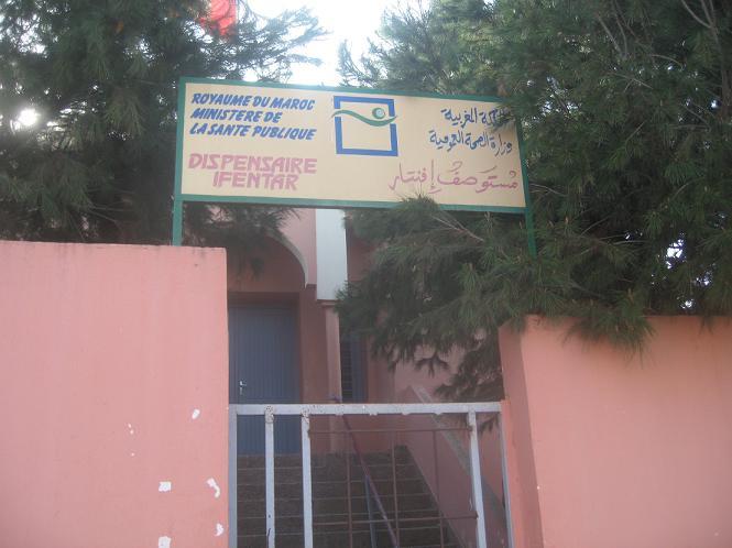 ماسة : المركز الصحي بدوار ايفنتار يستغيث بالجهات المعنية