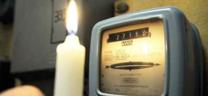 زيادات جديدة في أسعار الكهرباء تنتظر المغاربة