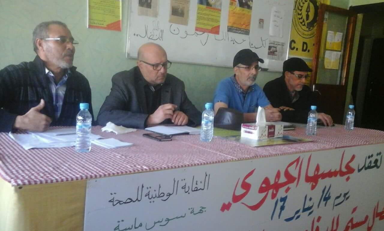 العمري سليمان كاتبا جهويا للمجلس الجهوي للصحة باكادير
