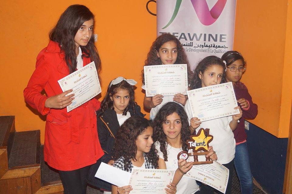 تيزنيت: جوائز مهمة للفائزين بلقب kids Talent  وتكريمات لمواهب بالمدينة. (+صور)