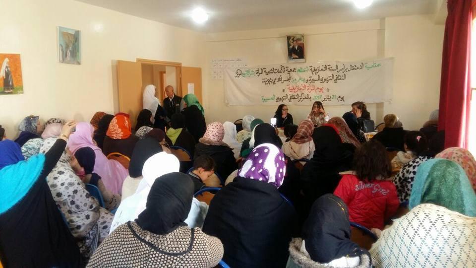 جمعية تاگمات تحتفي بالمراة الامازيغية بمناسبة ايض ايناير