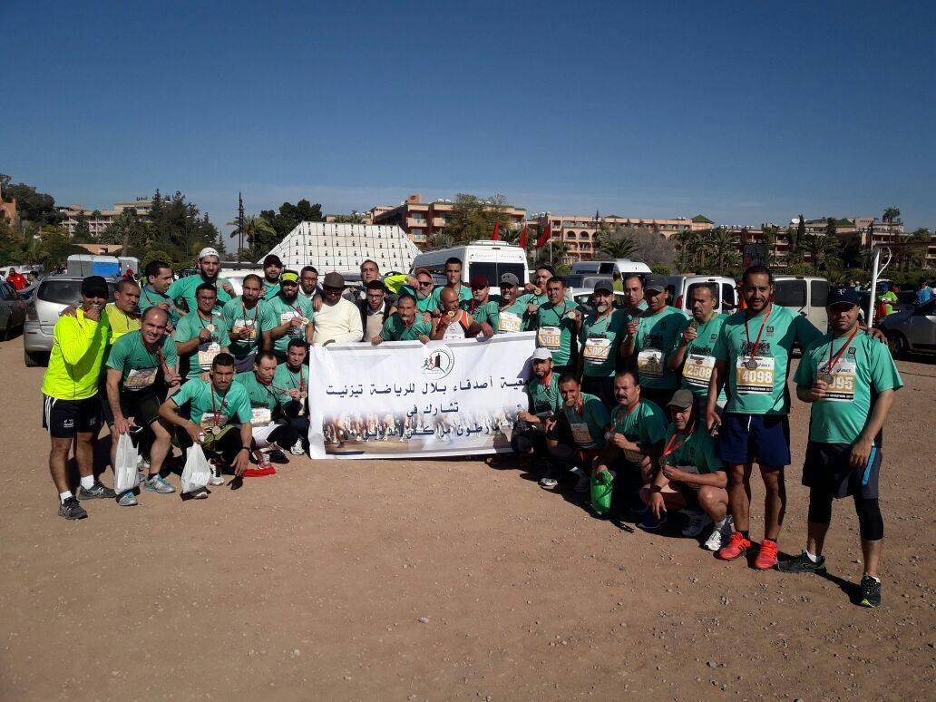 صور جمعية اصدقاء بلال في الدورة 28 لماراطون مراكش الدولي