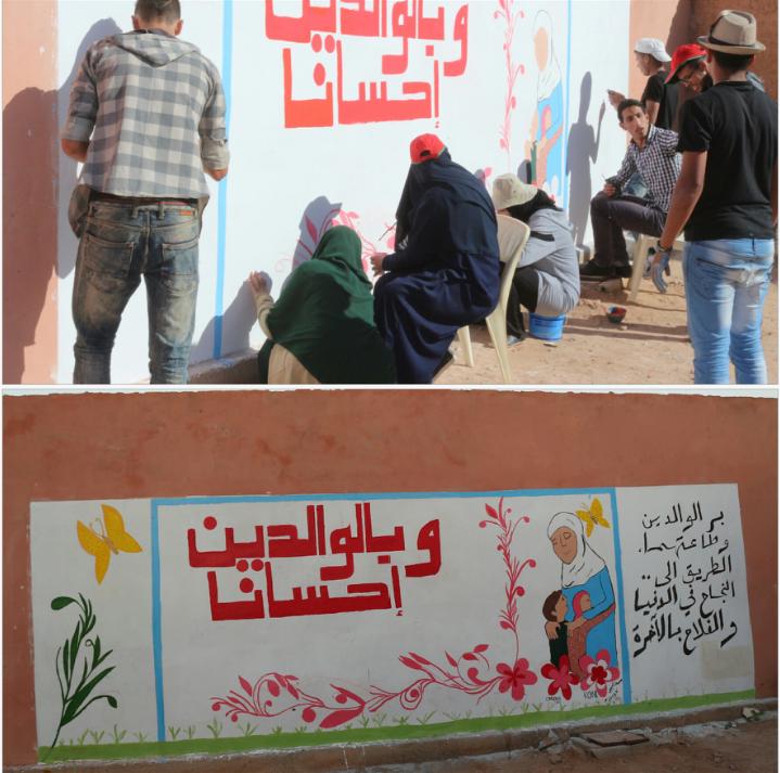 """جمعية قدماء ثانوية السلام تطلق مبادرة """" شارك.. تطوع.. ضع بصمتك"""""""