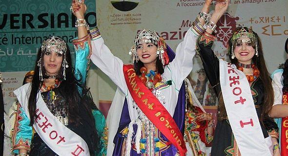 """""""حنان أوبلا """" من تيزنيت  ملكة جمال الأمازيغ لسنة 2017"""