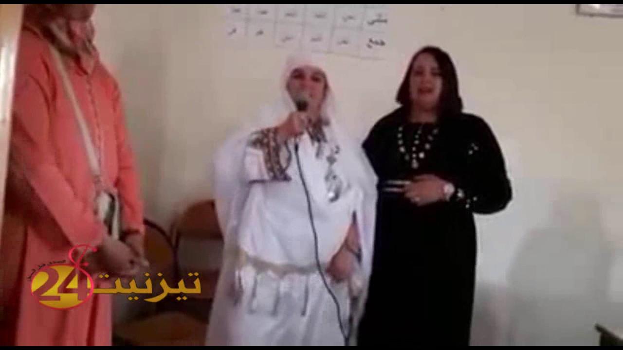 فيديو..مقطع موسيقي رائع من منخرطة بإحدى جمعيات المركز الثقافي التربوي المسيرة