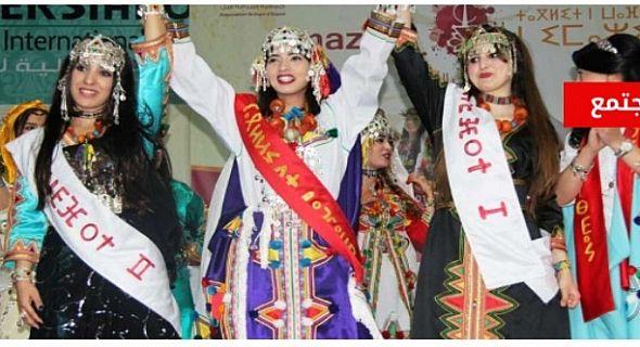 جدل واتهامات بالتحرش تفجر مسابقة اختيار ملكة جمال أمازيغ المغرب