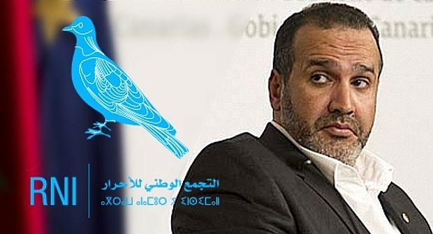 التحاق محمد الوحداني بحزب الحمامة