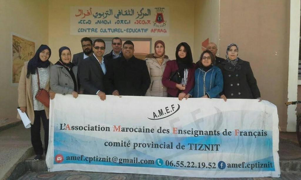 تجديد المكتب المسير فرع الجمعية المغربية لأساتذة اللغة الفرنسية بتيزنيت