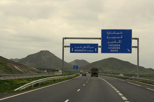 """وزارة التجهير تطلق التطبيق المحمول """" Ma route"""" لتحسين سلامة المسافرين"""
