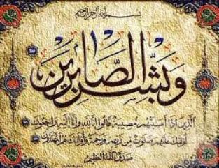 تعزية في وفاة الحاج احمد لشكر شيخ المقدمين بارسموكة