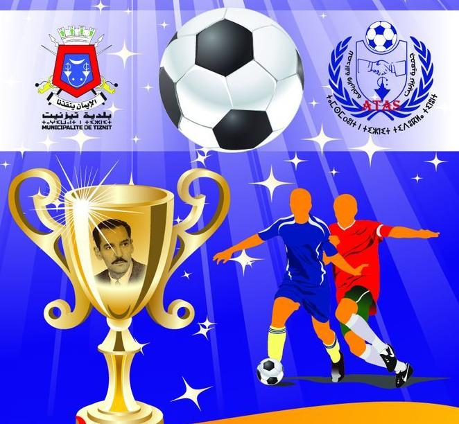 افتتاح التسجيل للمشاركة في الدورة 12 لدوري المرحوم محمد كوسعيد لكرة القدم المصغرة