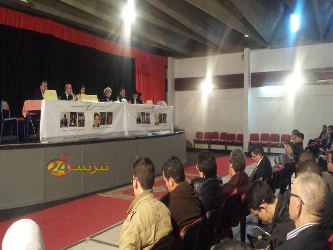 """سوسيولوجيون بتيزنيت و اكادير يثيرون نقاشا حول """"النخب و الزعامات بالمغرب"""""""