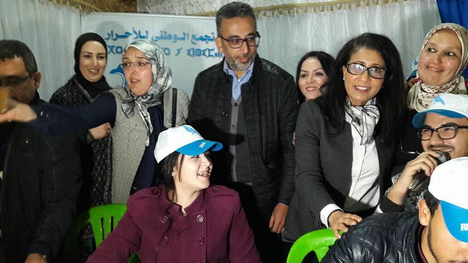 نوال المتوكل تفتتح عملية الأبواب المفتوحة للتعبئة على الإنخراط  لحزب الحمامة بمدينة تيزنيت