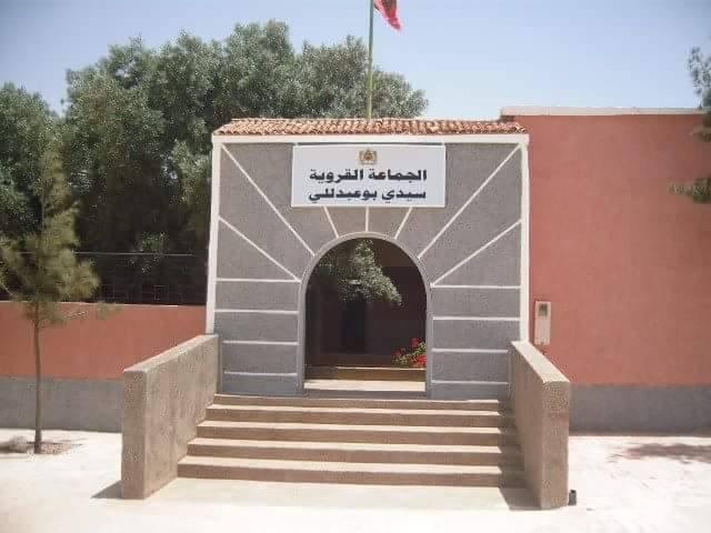 جماعة سيدي بوعبداللي تعقد دورتها العادية لشهر فبراير
