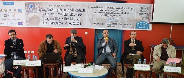 محمد مستاوي يوجه الدعوة للباحثين لجمع الموروث الفني للمرحوم حماد أمنتاك