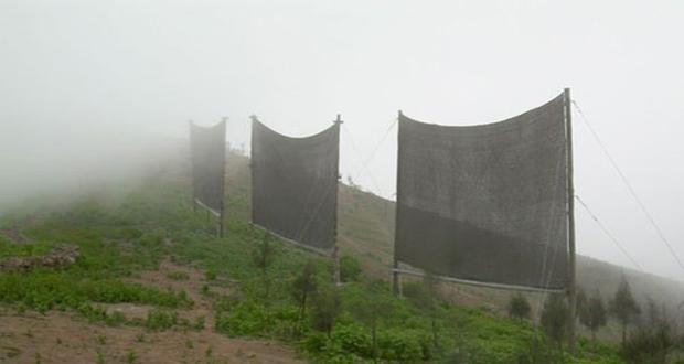 """تقنية """"حصد الضباب"""" توفر 6300 لتر يوميا لسكان القرى"""