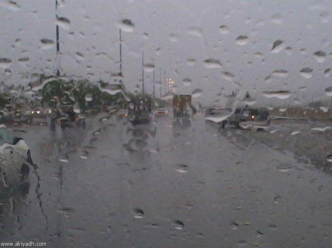 تحذير لساكنة تيزنيت من هطول امطار غزيرة