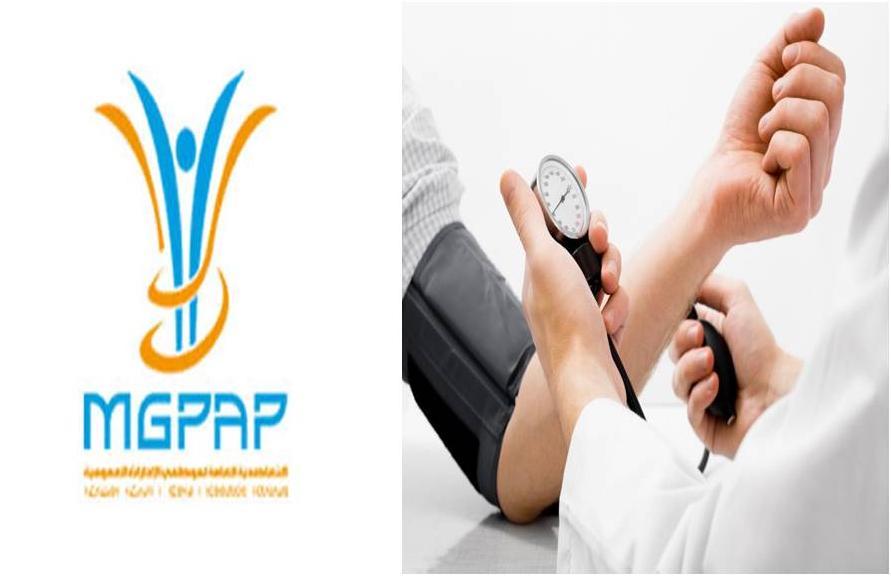 التعاضدية العامة لموظفي الإدارات العمومية بتيزنيت تنظم يوم طبي متعدد الاختصاصات