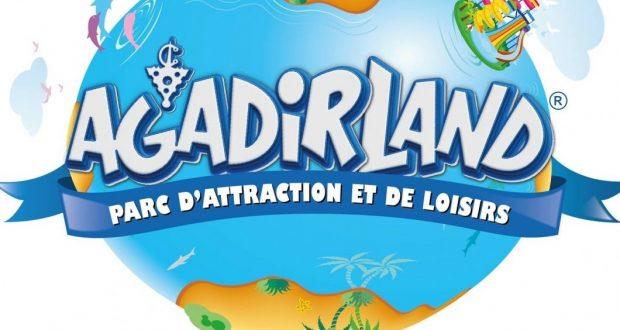 """البام: رئيس بلدية أكادير تعامل بتهور مع مشروع """"أكادير لاند"""" – بيان –"""