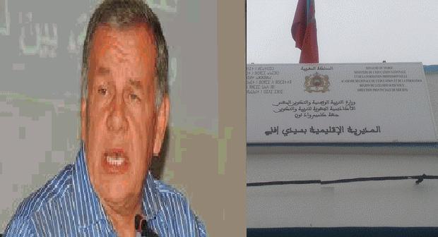 الدريج يستغرب من إعفاء أحد مفتشي التعليم الابتدائي بمديرية سيدي إفني