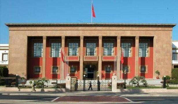 واخيرا البرلمان المغربي يعتمد اللغة الامازيغية