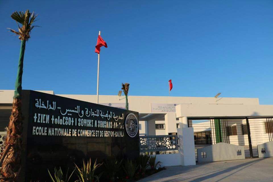 تدشين المدرسة الوطنية للتجارة والتسيير بمدينة الداخلة