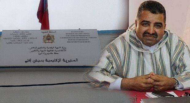 سيدي إفني : اعفاء مفتش تربوي ومدير مؤسسة ابتدائية من مهامهما