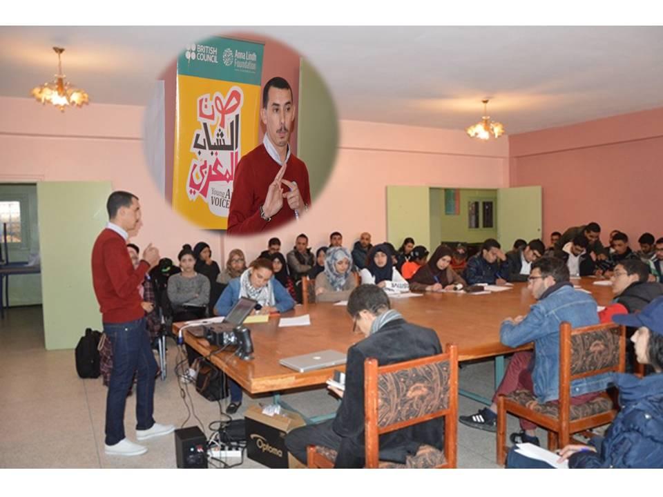 صوت الشباب المغربي بتيزنيت