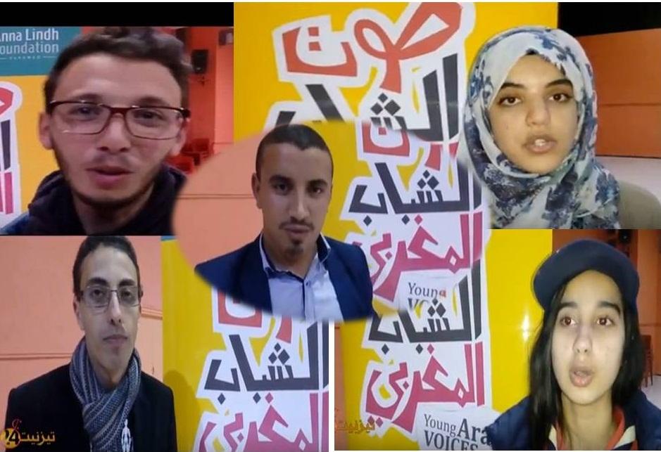 بالفيديو : صوت الشباب المغربي بتيزنيت
