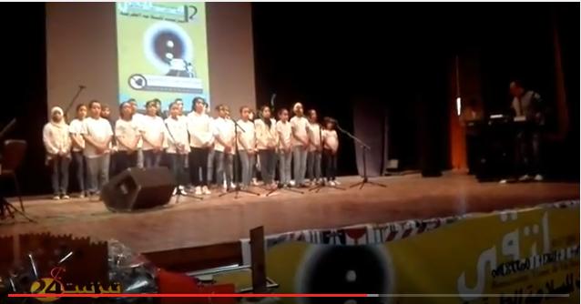 فيديو الحفل الختامي لملتقى السلامة الطرقية بتيزنيت