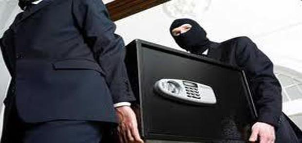 عصابة تسطو على وكالة بنكية بالدشيرة بانزكان