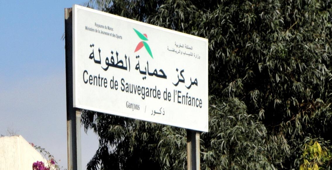 أكادير: إعفاء مدير مركز حماية الطفولة من مهامه بسبب عدم أداء رسوم جمركية