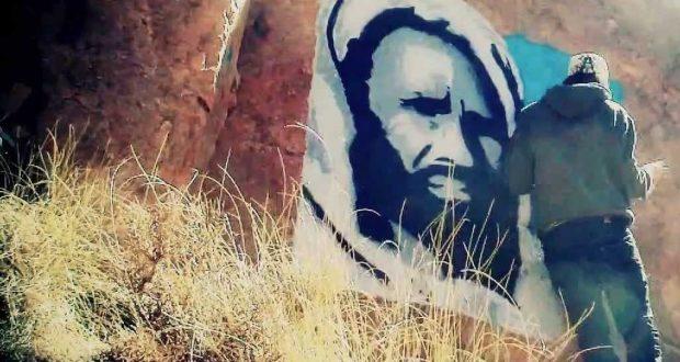 المغرب يخلد الذكرى ال84 لمعركة بوكافر