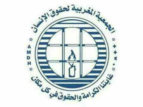تجديد مكتب الجمعية المغربية لحقوق الإنسان -فرع تيزنيت