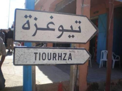 جمعان عامان لتجديد جمعية واحدة بتيوغزة