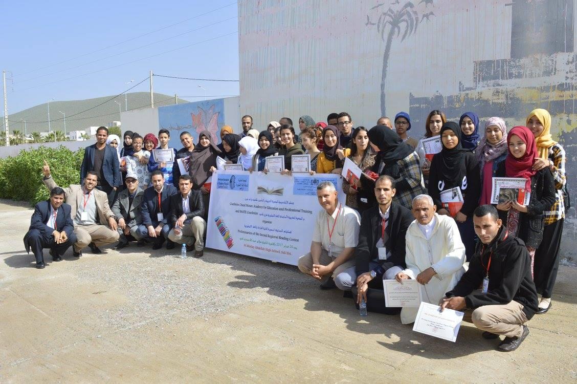 إفني : ثانوية مولاي عبد الله تحتضن المسابقة الجهوية للقراءة باللغة الإنجليزية في نسختها الثانية