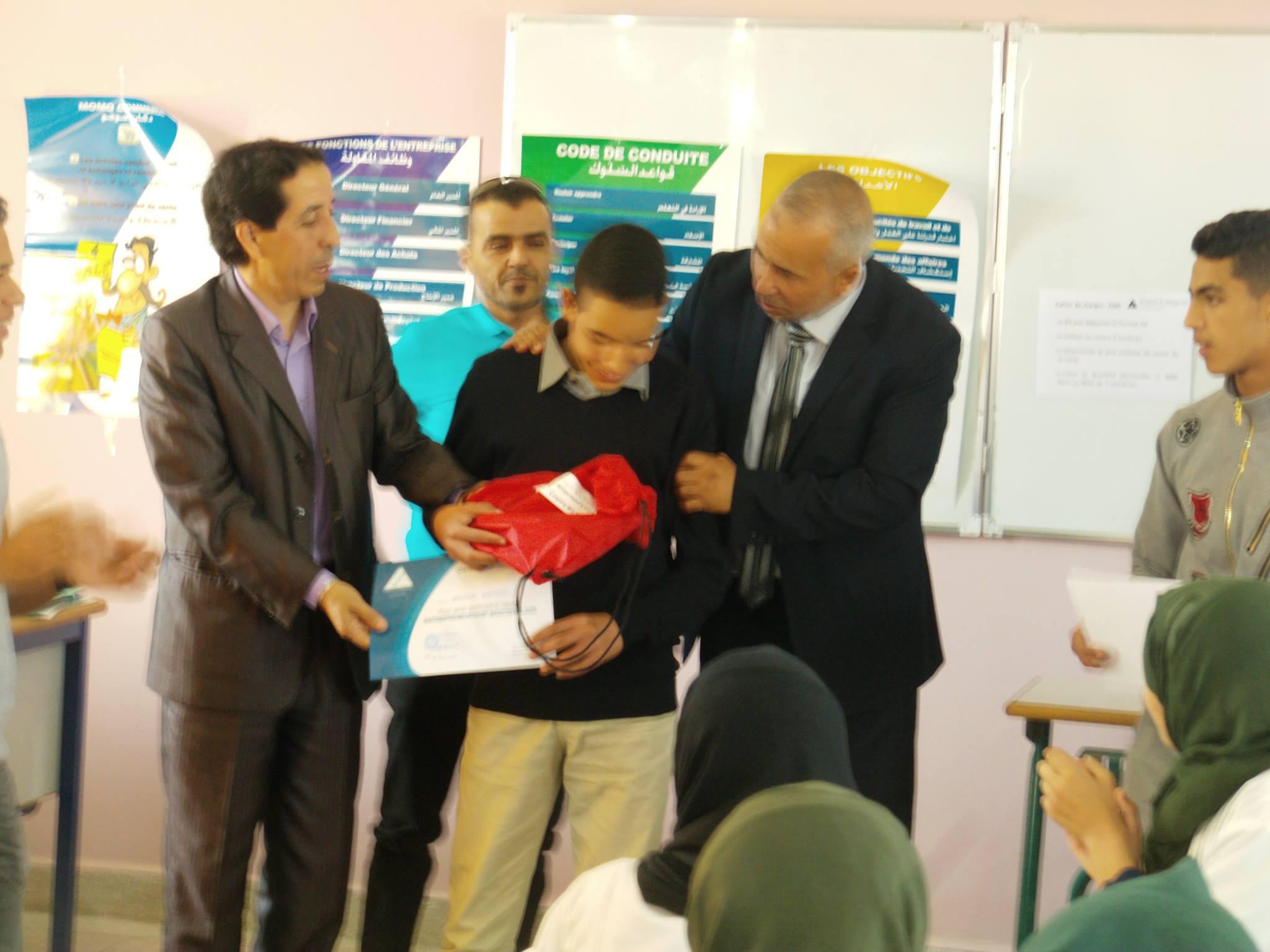 ثانوية ابن ماجة الاعدادية بتيزنيت تحتضن نشاطا حول تنمية الحس المقاولاتي لدى التلاميذ