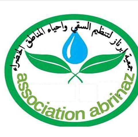 جمعية ابرناز لتنظيم السقي بمزارع تاركا توجه شكاية إلى باشا تيزنيت !