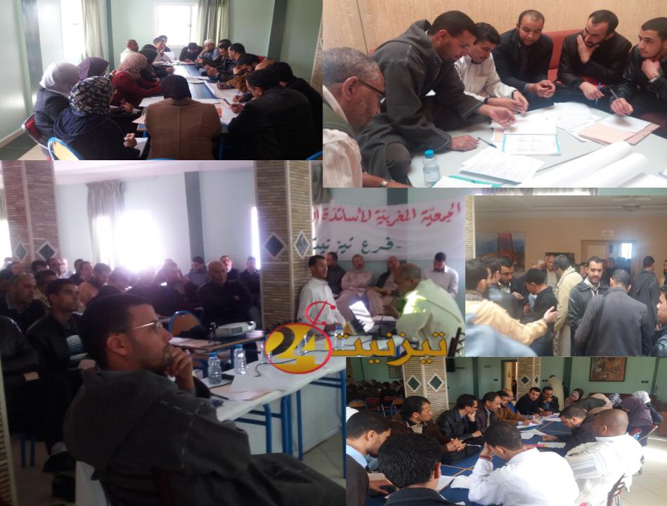 تيزنيت : يوم دراسي حول التقويم في ظل المنهاج الجديد لمادة التربية الاسلامية