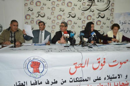 ضحايا مافيا العقار بالمغرب يستغيثون من الرباط بملك البلاد
