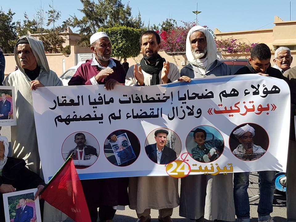 العشرات من ضحايا مافيا العقار في وقفة احتجاجية امام المحكمة الابتدائية بتيزنيت + صور