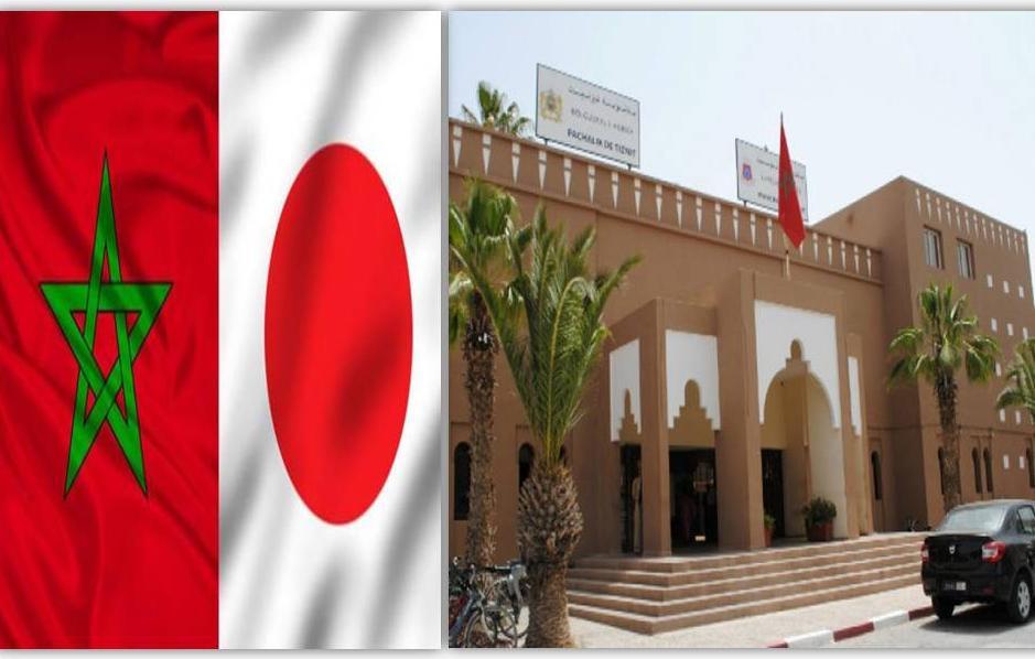 سفارة اليابان تحل بمدينة تيزنيت