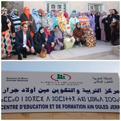بالصور: خريجات التعاون الوطني مركز عين أولاد جرار يحتفلن بعيد المرأة ويكرمن  عنصرين أساسيين