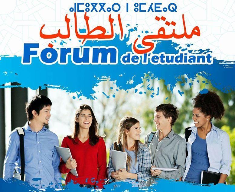 المعهد الاسباني و الروسي ضيوف ملتقى الطالب في نسخته التاسعة بتيزنيت