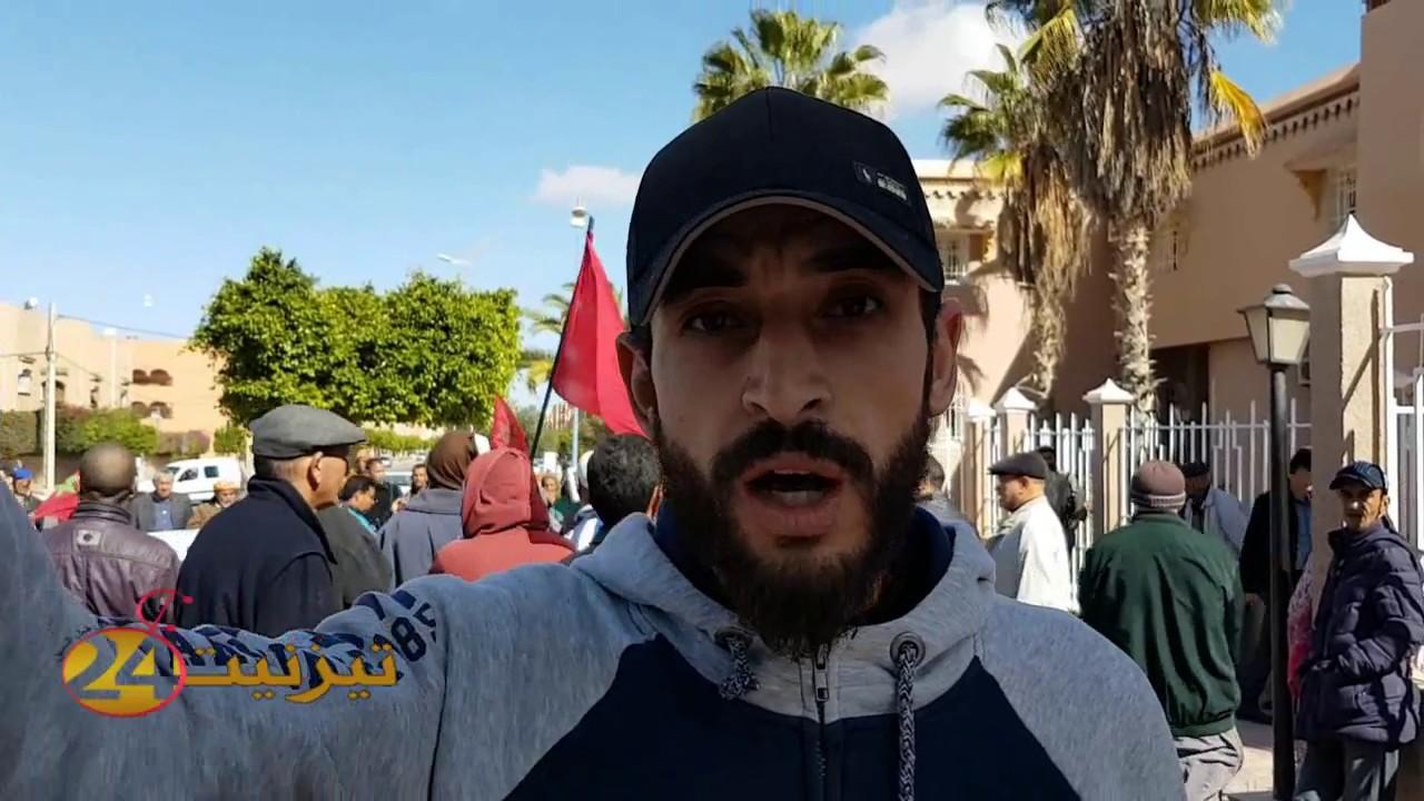 """الجمعية المغربية لحقوق الانسان بتيزنيت : """" ندين تواطئ مسؤولين مع مافيا العقار """""""