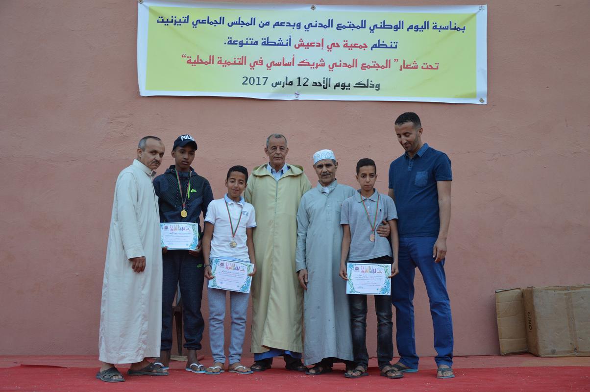 جمعية اديعيش تحتفي باليوم الوطني للمجتمع المدني