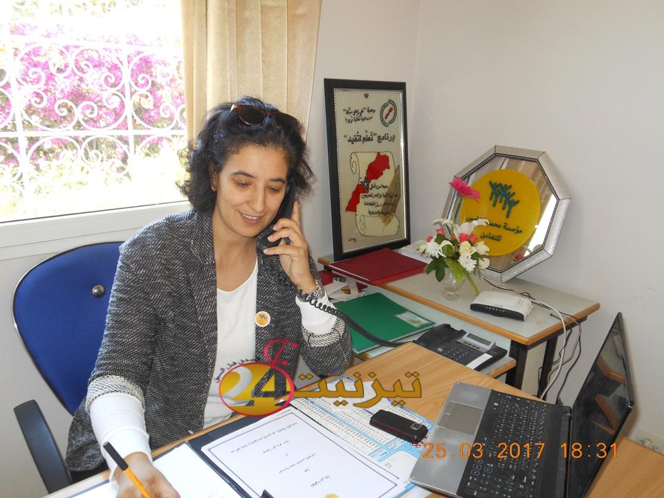 حوار مع الأستاذة زينب أباكريم حول مركز تنمية قدرات النساء