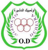 أولمبيك الدشيرة يعفي المدرب بودراع من مهامه بعد توالي النتائج السلبية